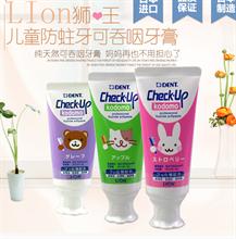 狮王儿童牙膏0日本进口1婴儿2宝宝3可吞咽-食6防蛀含氟12水果味岁